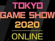Capcom s'apprête à mettre le feu au TGS Online 2020 !